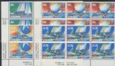 SG 1417-20 Yachting Events set of 4 imprint blocks of 6 (NF1/202)